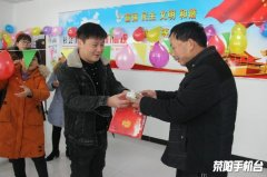 """京城路街道福泽社区开展""""爱国拥军""""元宵节主题活动"""