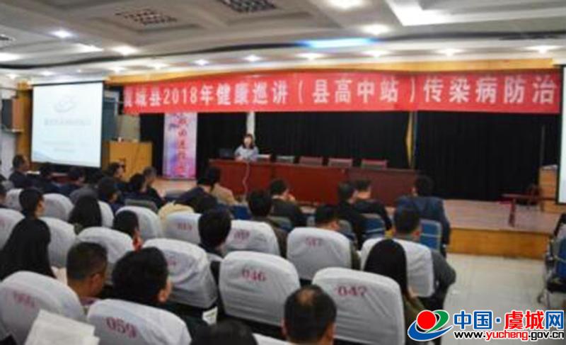 县疾病预防控制中心开展健康教育进校园活动
