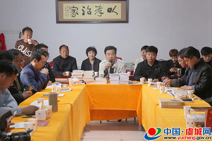 郭土楼村举办首届孝善文化读书会
