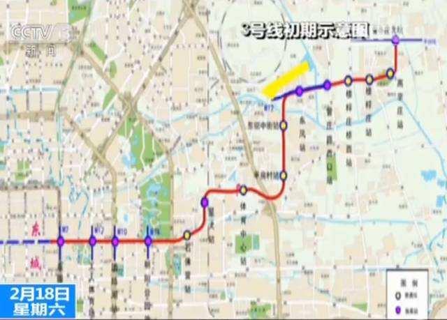 这个版本中,3号线首度现身,线路走向贯通南北,穿越德胜门。但随着城市发展,当初的规划逐渐改变了模样。