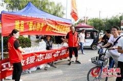 """睢县""""红马甲""""集结最美助考风景线"""