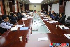 县长白超主持召开县政府第七次常务会议