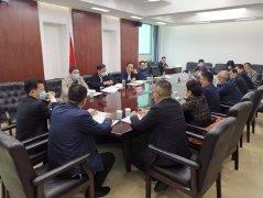漯河市政府副市长乔彦强主持召开畜牧工作暨生猪产能恢复工作座谈会