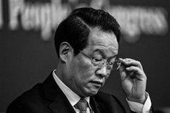 项俊波被免职 陈文辉临时负责保监会工作