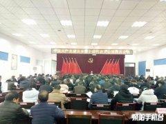中国共产党城关乡第十届代表大会第四次会议召开