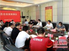 吴海燕在睢县企业家座谈会上强调