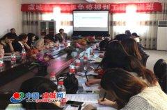 虞城县举办全县免疫规划业务知识培训会