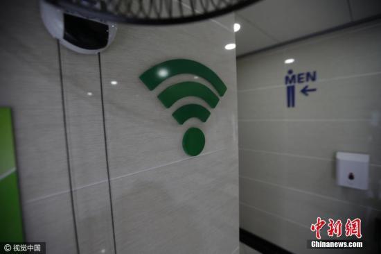 资料图片:互联网现今几乎覆盖全世界。齐淼 摄 视觉中国