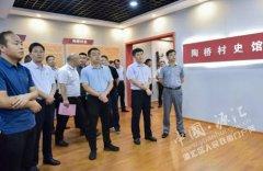 市委组织副部长何志莹带领观摩团到我区观摩基层党建工作