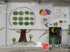 """省府前街、丁角街手绘漫画墙让街道""""变萌"""""""