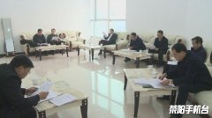 市政协五届二十四次主席会议召开