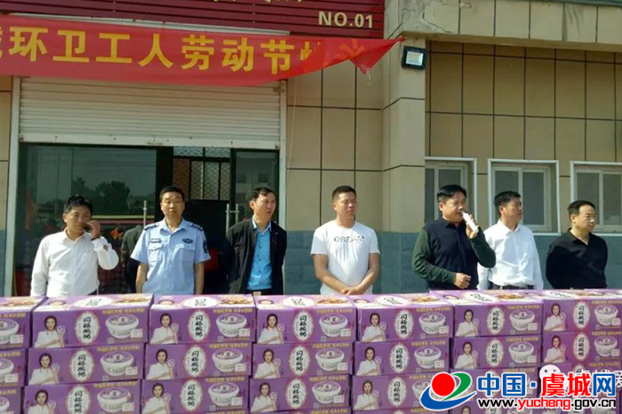 虞城县劳动节前慰问环卫工人