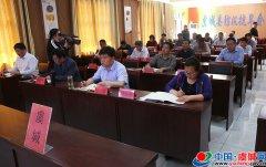 虞城县组织收听收看全省、市防汛抗旱电视电话会议