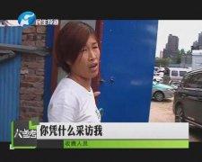 郑州一停车场拖走电动车后 不交钱不放车 谁给的权力