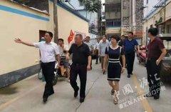 市住建局党组副书记、副局长郭平宇到源汇区调研创文工作
