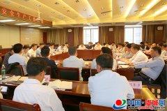 虞城县召开安全生产工作会议