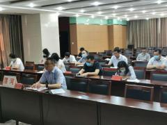 漯河市交通运输局参加长江经济带船舶和港口污染突出问题整治工作视频调度会议