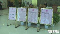 参加荥阳市第五届人民代表大会第四次会议的代表到会报到