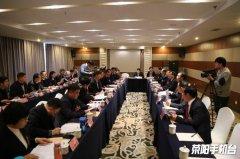 政协第五届荥阳市委员会举行第二十五次主席会议