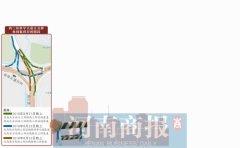 郑州西三环科学大道立交桥今日起 夜间临时封闭3天
