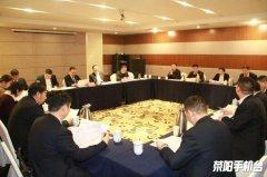 市政协五届三次会议举行提案审查委员会成员会议