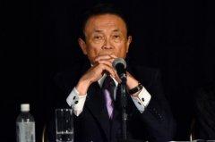 日本正副首相或同时赴美会特朗普 秀日美同盟紧密
