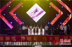 睢县举办新时代文明实践第二届零彩礼公益相亲大会