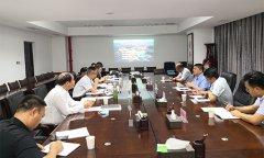 开发区与省国土资源投资开发管理中心对接战略合作事宜