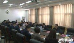 市长王效光主持召开2019年市政府第6次常务会议
