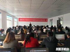 荥阳市电子商务公共服务中心举办第一期电商实操培训