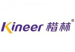 河南凯林置业:受社会尊敬的企业