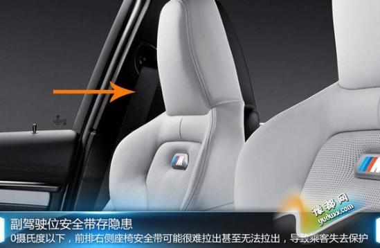 葡京娱乐:宝马3系4系M3安全带隐患_国内即将召回