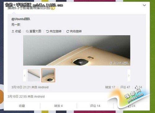 999元起售 乐视手机首次全面曝光