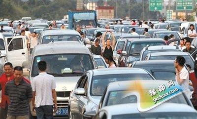 春节自驾安全攻略 出行需随车携带哪些物品