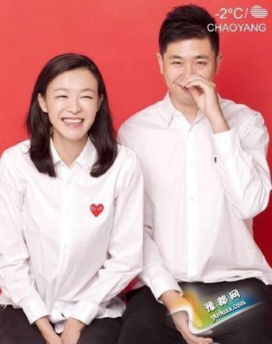 李艾与男友