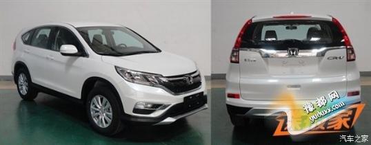 共六款车型 新款CR-V将于上海车展上市
