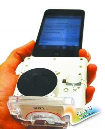 智能手机配件可检查艾滋病